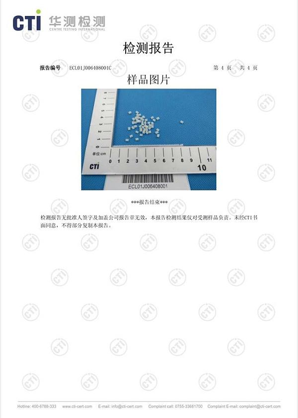 改性ABS A15712B5-D 04