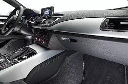简述汽车手刹盒部件用低气味PP料解决方案