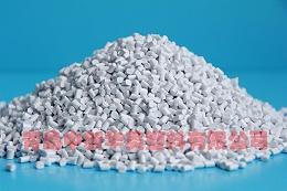 耐候ASA材料哪家好--中新华美改性塑料