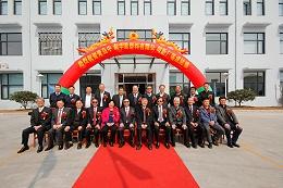 2015年3月份公司新厂房落成典礼