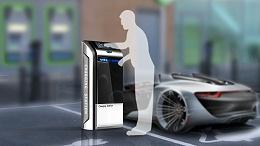 浅析PP改性材料在新能源汽车充电桩上的应用
