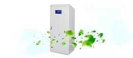 空气消毒机原材料是什么--阻燃ABS塑料颗粒
