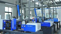 ABS工程塑料件因成型操作方面造成熔接痕缺陷的原因分析及解决办法