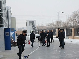 2018年1月份公司消防演习