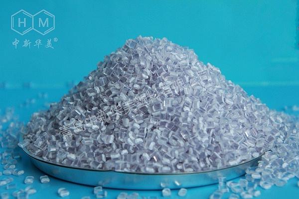 抗静电ABS材料--中新华美改性塑料