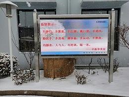 台湾奇美医院专家温情提醒:疫情当下,仍经常出差的朋友要注意!