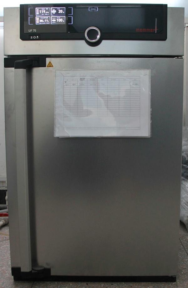 热氧老化试验箱