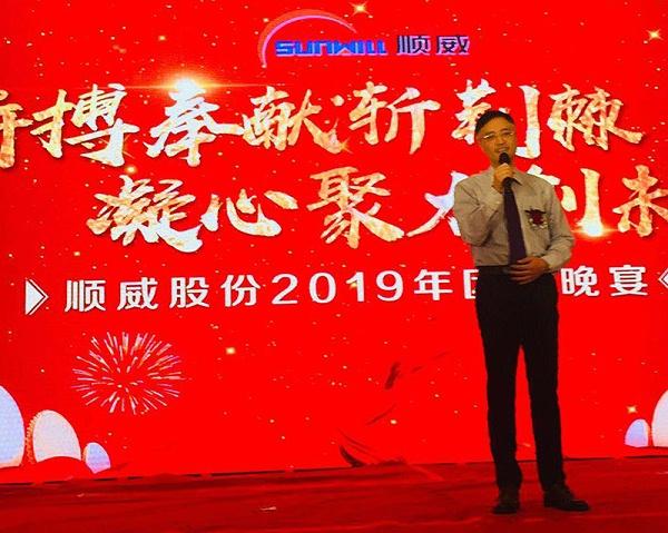 公司总经理王东先生作为优秀供应商代表进行发言
