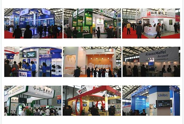 上海国际工程改性塑料新材料展览会往届参展商