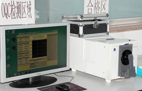 日本美能达3700D测色分光仪